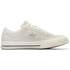 Converse One Star Suede Low Top - Converse jalatsid