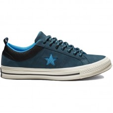 Converse One Star OX Sierra Leather Low Top - Converse jalatsid