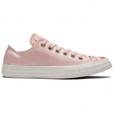 Converse Wmns Chuck Taylor All Star Parkway Floral Low Top - Converse batai