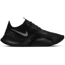 Nike SuperRep Go - Jõusaalijalatsid