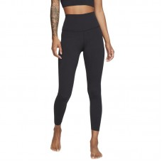 Nike Wmns Yoga Luxe Infinalon 7/8 tamprės - Tights