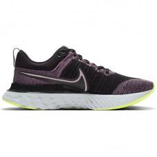 Nike Wmns React Infinity 2 - Jooksujalatsid