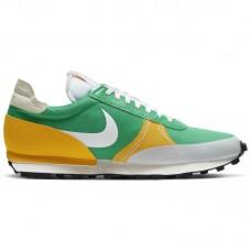 Nike DBreak Type SE - Laisvalaikio batai