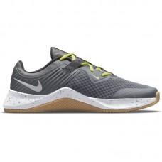 Nike MC Trainer - Treniruočių bateliai
