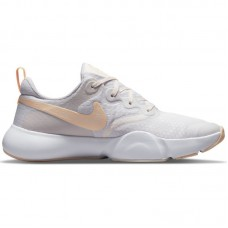 Nike Wmns SpeedRep - Treniruočių bateliai
