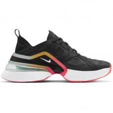 Nike Wmns Air Max 270 XX - Nike Air Max jalatsid