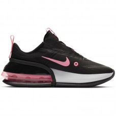 Nike Wmns Air Max Up - Nike Air Max batai
