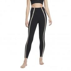 Nike Wmns Yoga Luxe 7/8 Eyelet tamprės - Timpos