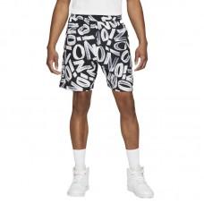 Jordan Dri-FIT Zion Performance Woven šortai - Lühikesed püksid